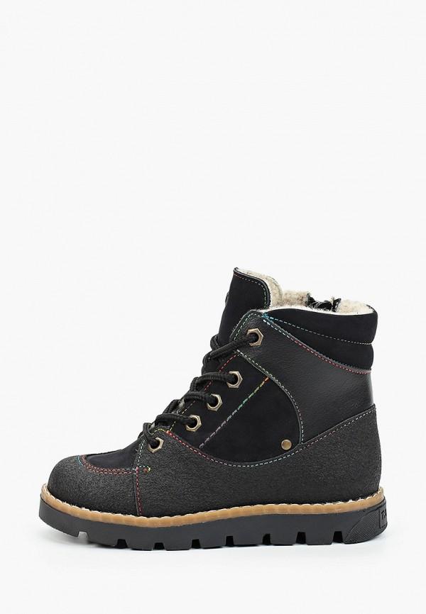 Ботинки Tapiboo Tapiboo TA036AKFSAD2 ботинки tapiboo размер 31 хаки