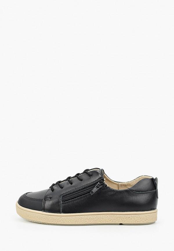 Кеды Tapiboo Tapiboo TA036AKGHNG5 ботинки tapiboo размер 30 черный