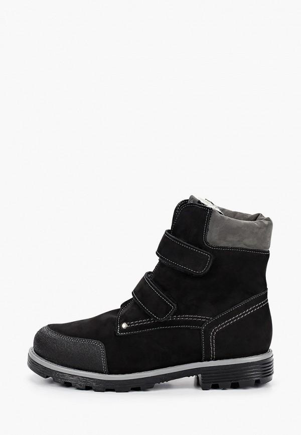 ботинки tapiboo малыши, черные