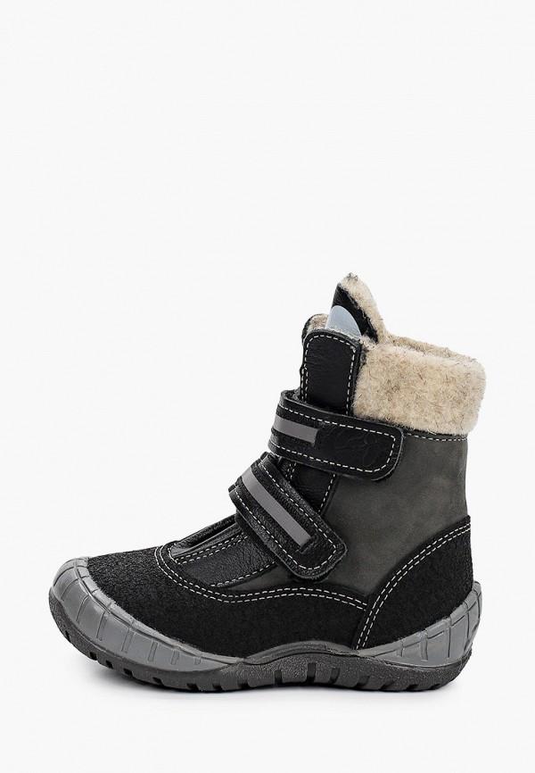 ботинки tapiboo малыши, серые