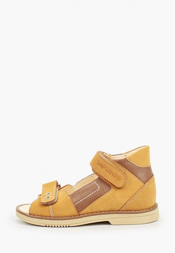 сандалии tapiboo малыши, коричневые