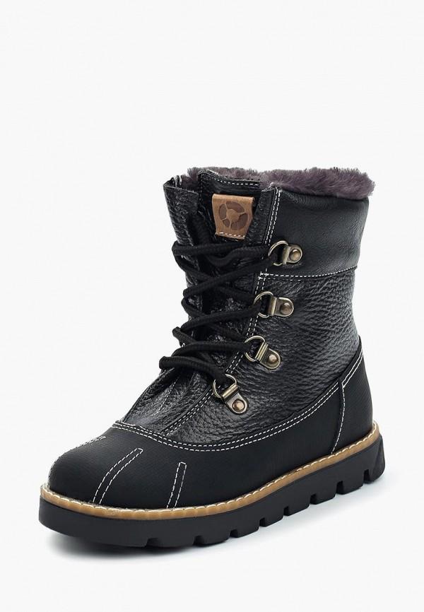 Ботинки Tapiboo Tapiboo TA036AKWXB54 ботинки tapiboo tapiboo ta036akwxb52