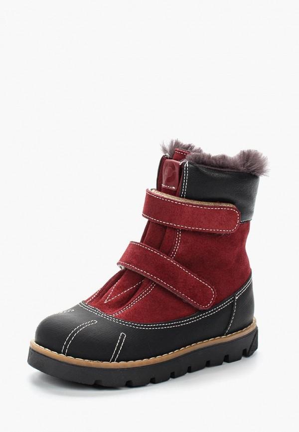 Сапоги Tapiboo Tapiboo TA036AKWXB56 tapiboo tapiboo ботинки нью йорк зимние синие