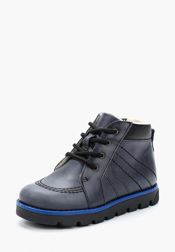 Ботинки Tapiboo Tapiboo TA036AKWXB61 ботинки tapiboo tapiboo ta036abwxb45