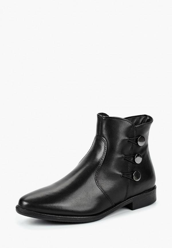 Ботинки Tamaris Tamaris TA171AWBZOB4 все цены
