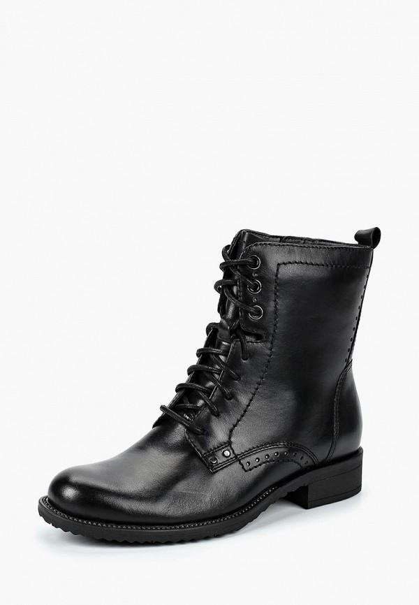 Ботинки Tamaris Tamaris TA171AWBZOD9 ботинки tamaris tamaris ta171awbzob8