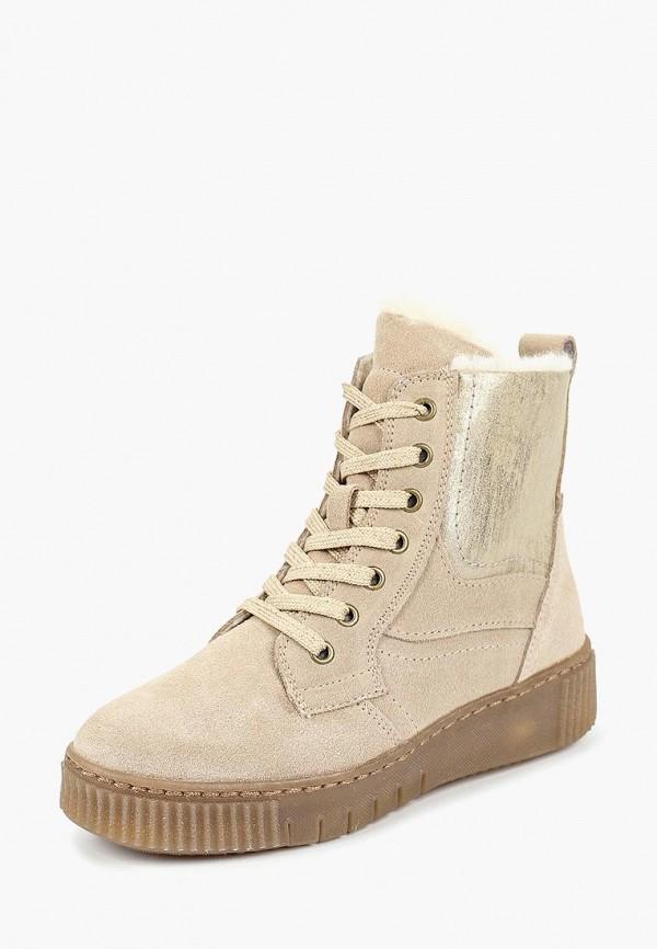 Купить Ботинки Tamaris, TA171AWBZOM0, бежевый, Осень-зима 2018/2019