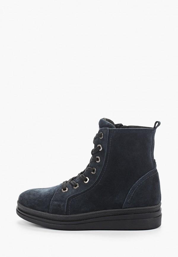 женские ботинки tamaris, синие