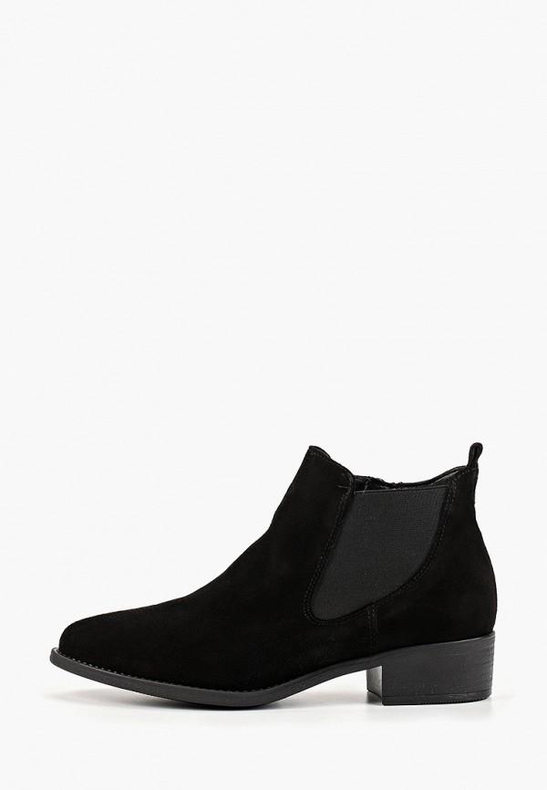 все цены на Ботинки Tamaris Tamaris TA171AWGAOB1 онлайн