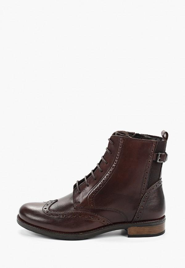 все цены на Ботинки Tamaris Tamaris TA171AWGAPA8 онлайн