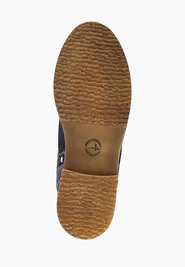 Фото 5 - Женские ботинки и полуботинки Tamaris синего цвета