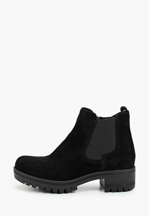 Ботинки Tamaris Tamaris TA171AWGAPD1 кроссовки tamaris ботинки на каблуке