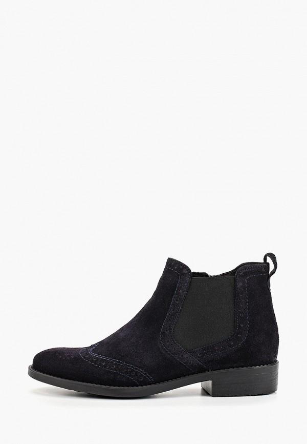 цены на Ботинки Tamaris Tamaris TA171AWGAQY3  в интернет-магазинах