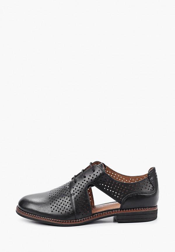 женские низкие ботинки tamaris, черные