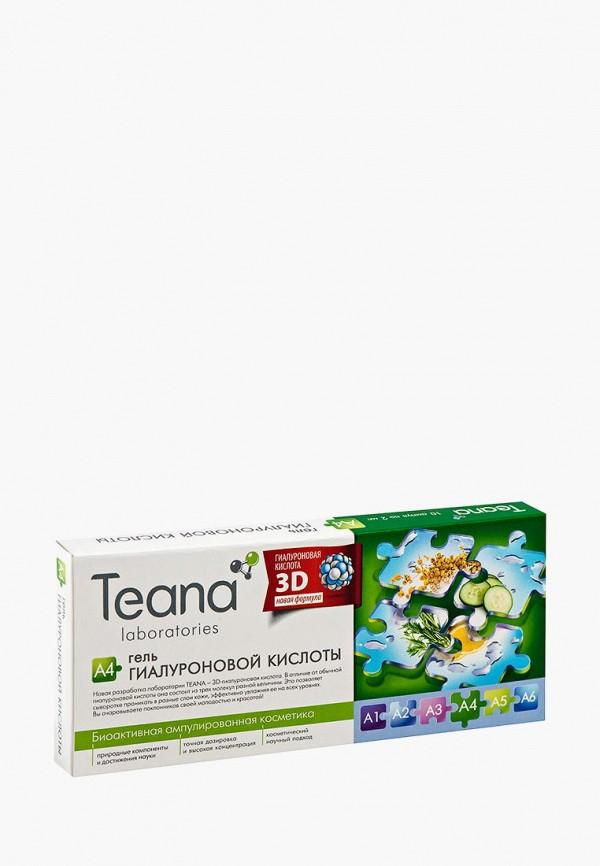 Сыворотка для лица Teana Teana TE022LWVIR72 сыворотка для лица teana teana te022lwvir71