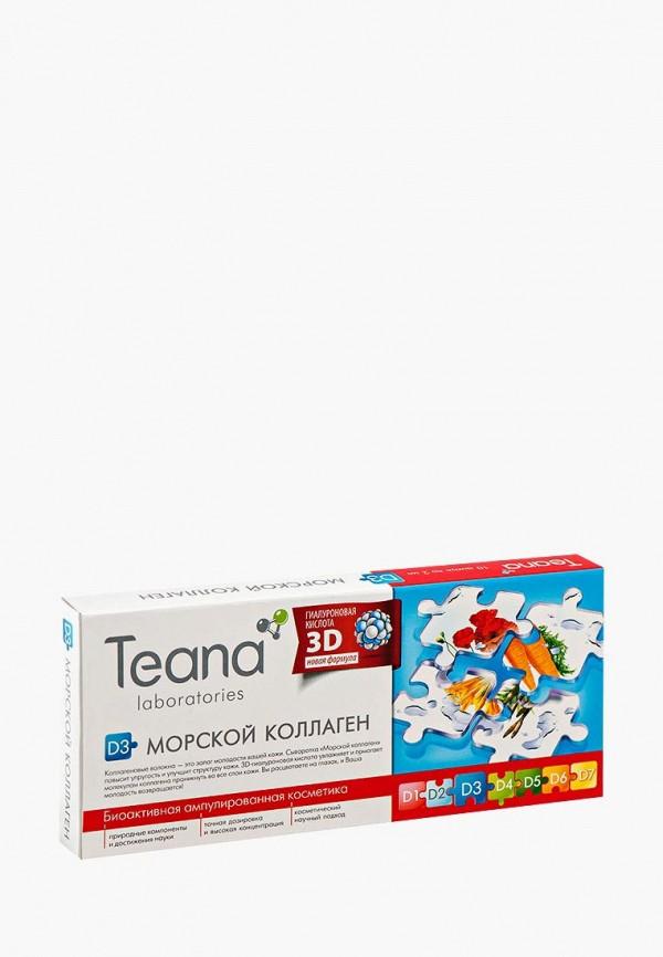 Сыворотка для лица Teana Teana TE022LWVIR77 сыворотка для лица teana teana te022lwvir80