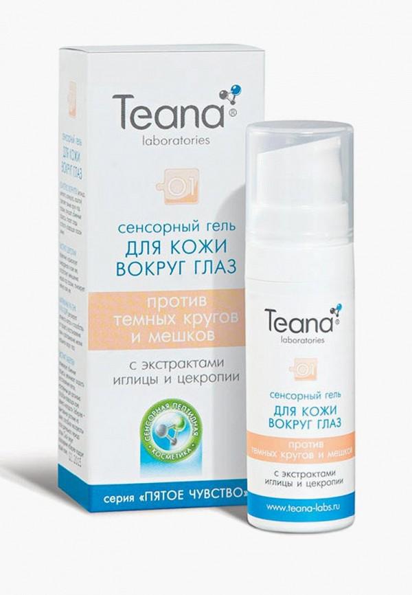 Гель для кожи вокруг глаз Teana Teana TE022LWVIR84 teana a4 гель гиалуроновой кислоты