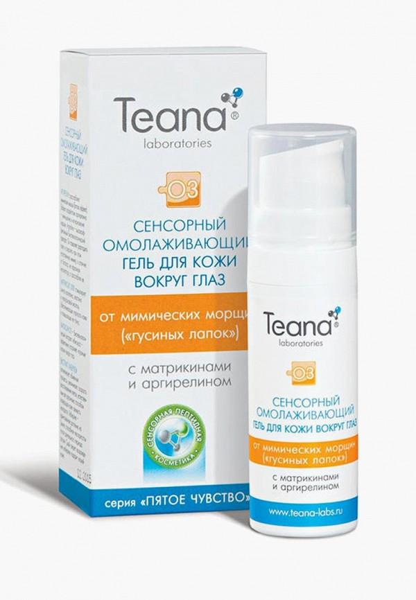 Гель для кожи вокруг глаз Teana Teana TE022LWVIR85 teana a4 гель гиалуроновой кислоты