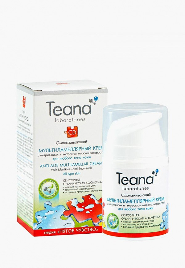 Крем для лица Teana Teana TE022LWVIR86 сыворотка для лица teana teana te022lwvir71