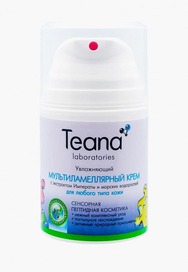 Крем для лица Teana Teana TE022LWVIR86 набор масок для лица teana teana te022lwvir67