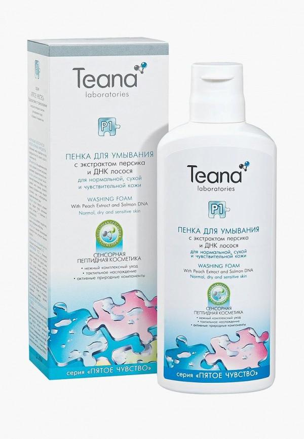 Пенка для умывания Teana Teana TE022LWVIR89