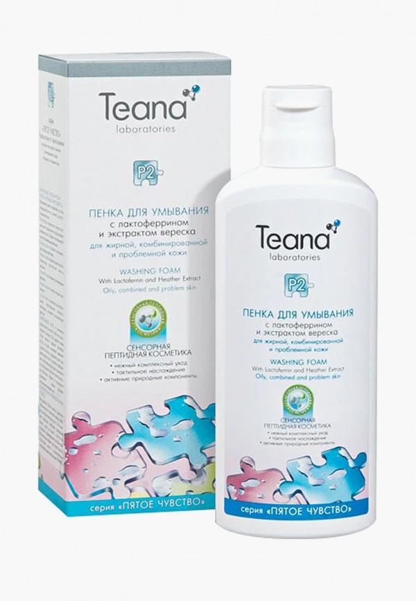 Пенка для умывания Teana Teana TE022LWVIR90