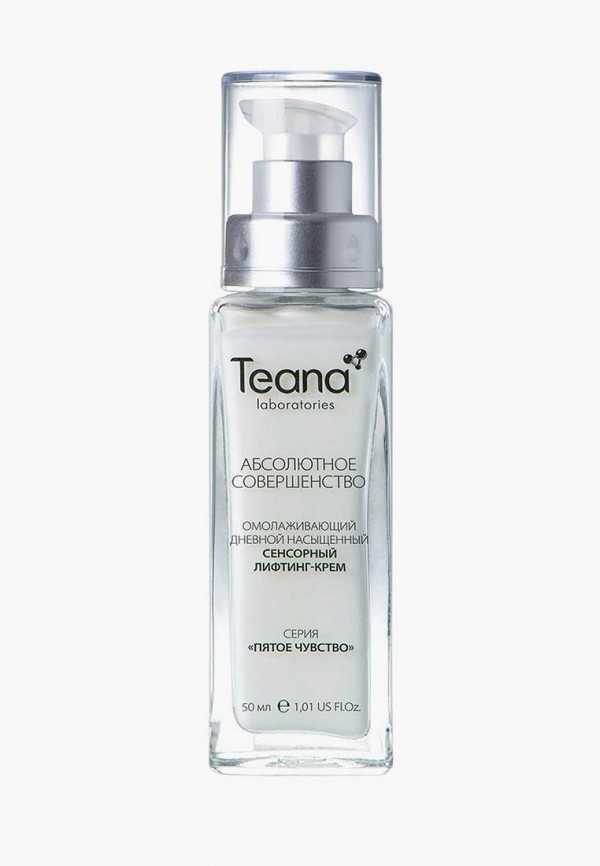 Крем для лица Teana Teana TE022LWVIR91 сыворотка для лица teana teana te022lwvir71