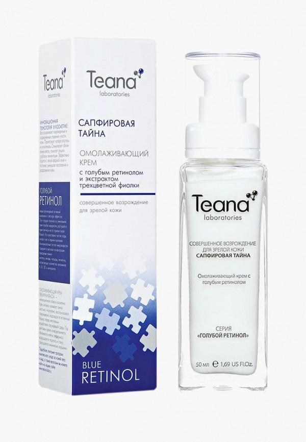 Крем для лица Teana Teana TE022LWVIR92 сыворотка для лица teana teana te022lwvir71