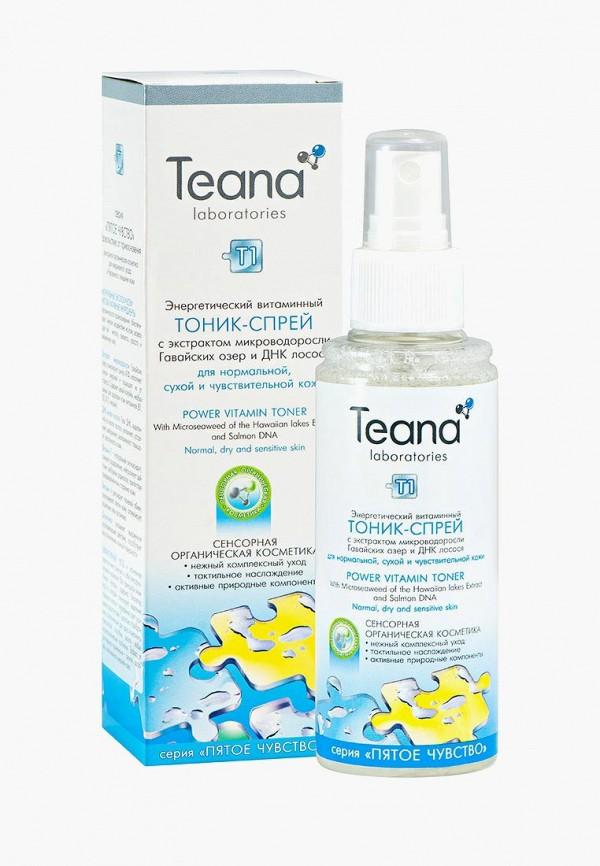 Тоник для лица Teana Teana TE022LWVIR94 набор масок для лица teana teana te022lwvir67
