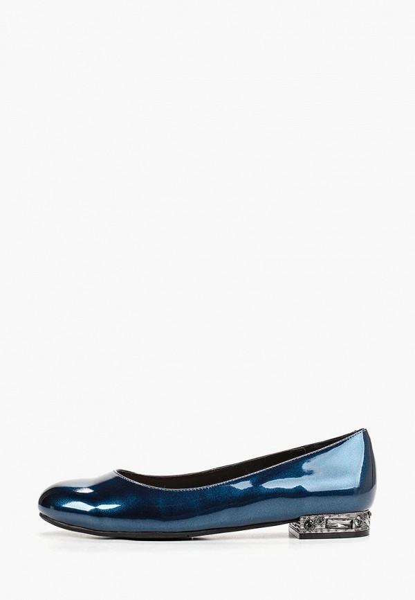 женские балетки teetspace, синие