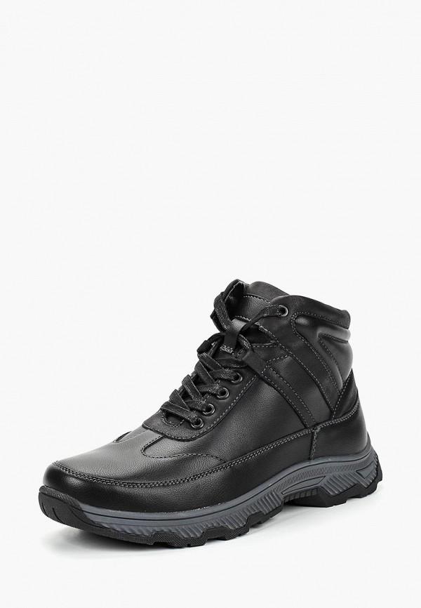 Купить Ботинки Tesoro, TE947ABBXPQ6, черный, Осень-зима 2018/2019