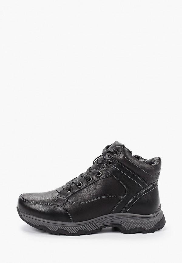 кроссовки tesoro для мальчика, черные
