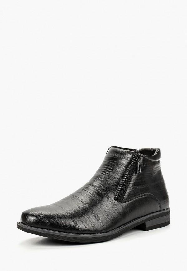 Купить Ботинки Tesoro, TE947AMCIHE3, черный, Осень-зима 2018/2019