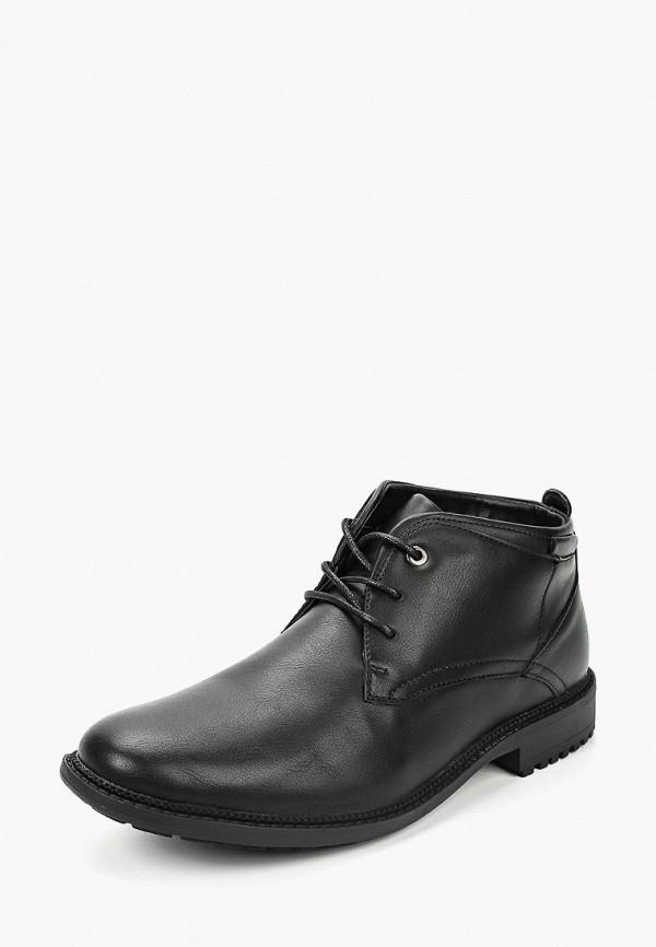 Купить Ботинки Tesoro, TE947AMCIHF9, черный, Осень-зима 2018/2019