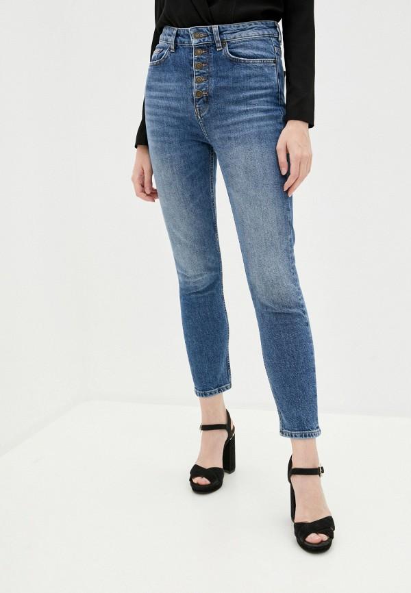 женские джинсы the kooples, синие
