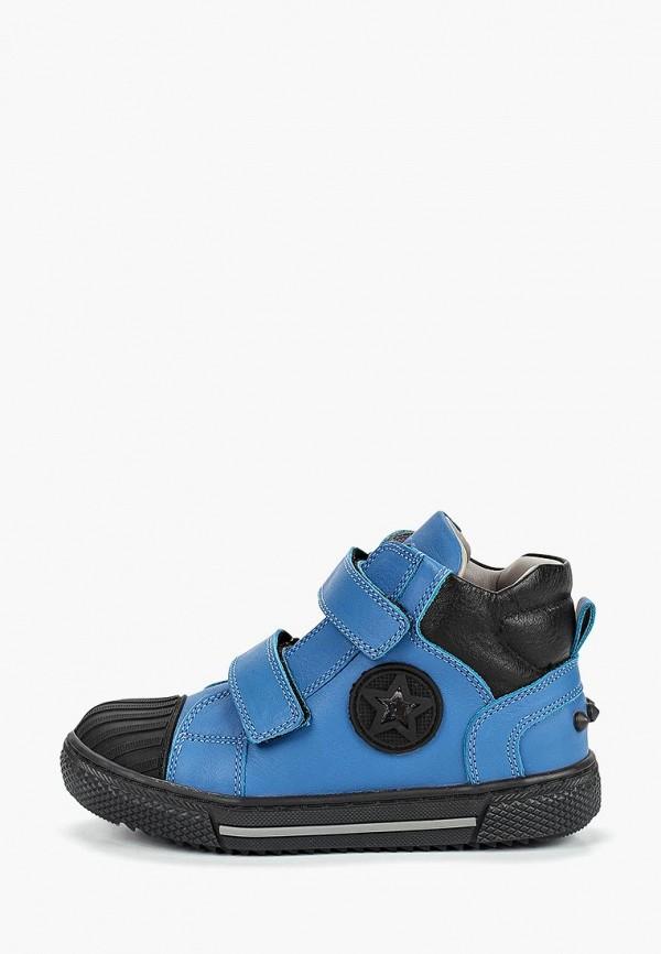 ботинки tiflani для мальчика, синие