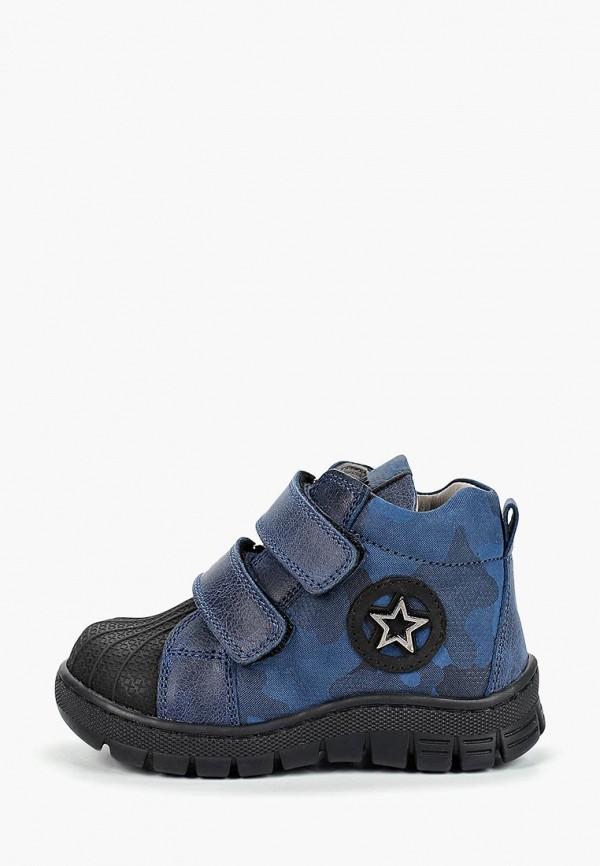 Ботинки Tiflani Tiflani TI011ABEKCU2 ботинки для девочки tiflani цвет бронзовый 12b 1743s 68 размер 25