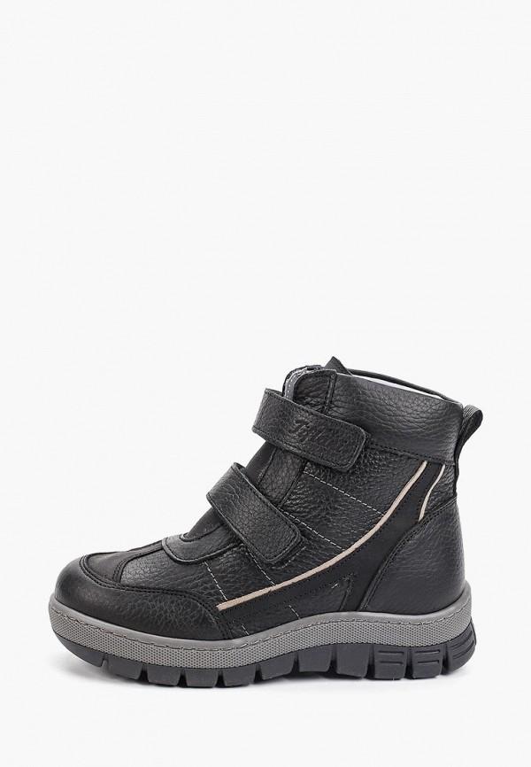 ботинки tiflani для мальчика, черные