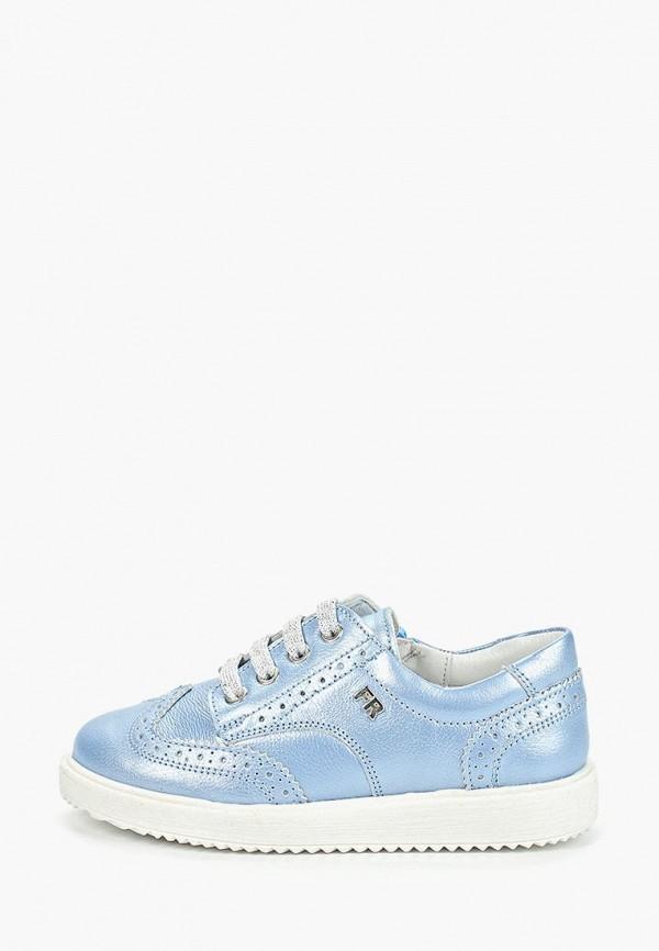 Ботинки Tiflani Tiflani TI011AGEKCT4 ботинки для мальчика tiflani цвет синий 18b b 8127s 020 07 размер 23