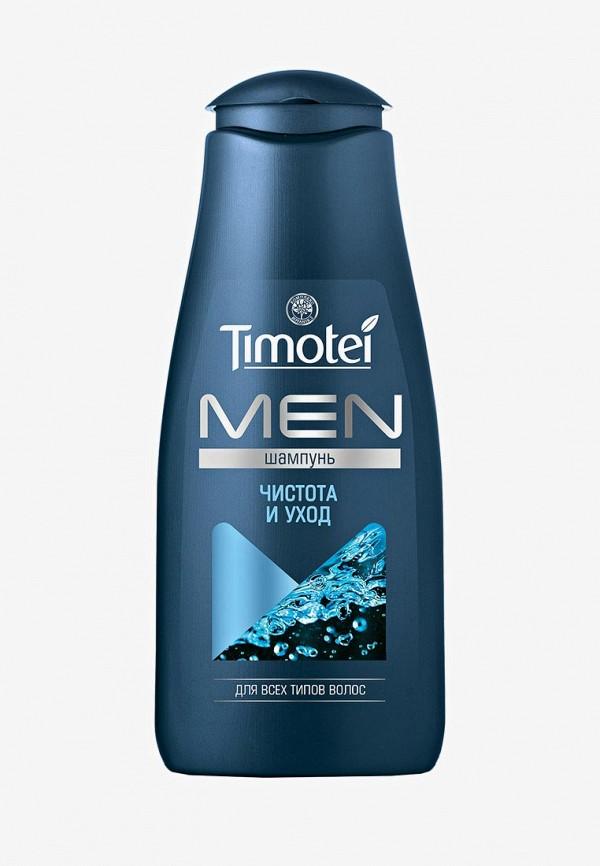 Шампунь Timotei Timotei TI014LMZKG02 шампунь timotei timotei ti014lmzkg01