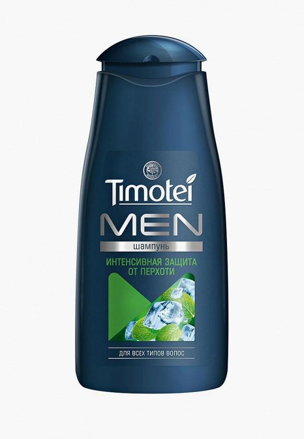 Шампунь Timotei Timotei TI014LMZKG03 косметика для мамы timotei шампунь женский мягкий уход 400 мл