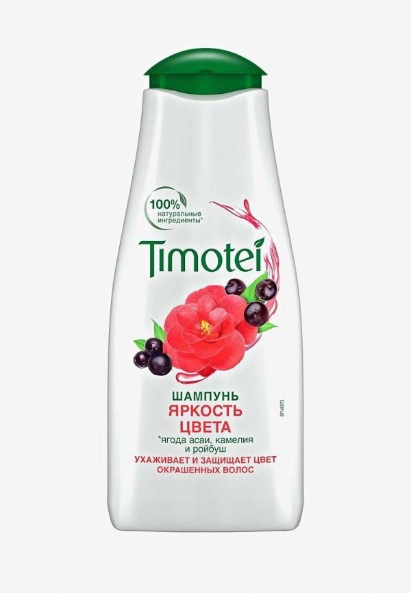 Шампунь Timotei Timotei TI014LWDSOB8 шампунь timotei timotei ti014lmzkg01