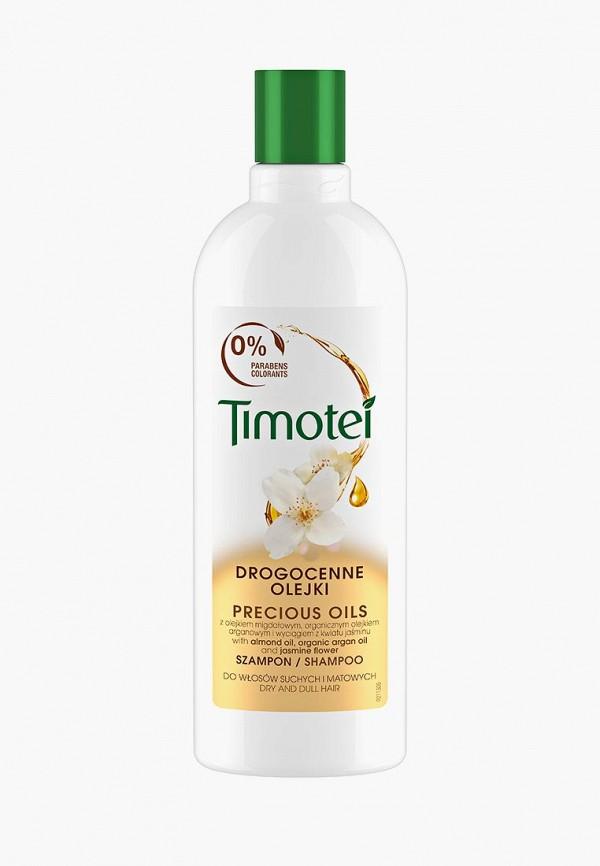 Купить Шампунь Timotei, Драгоценные масла 400 мл, ti014lwjor24, белый, Весна-лето 2019