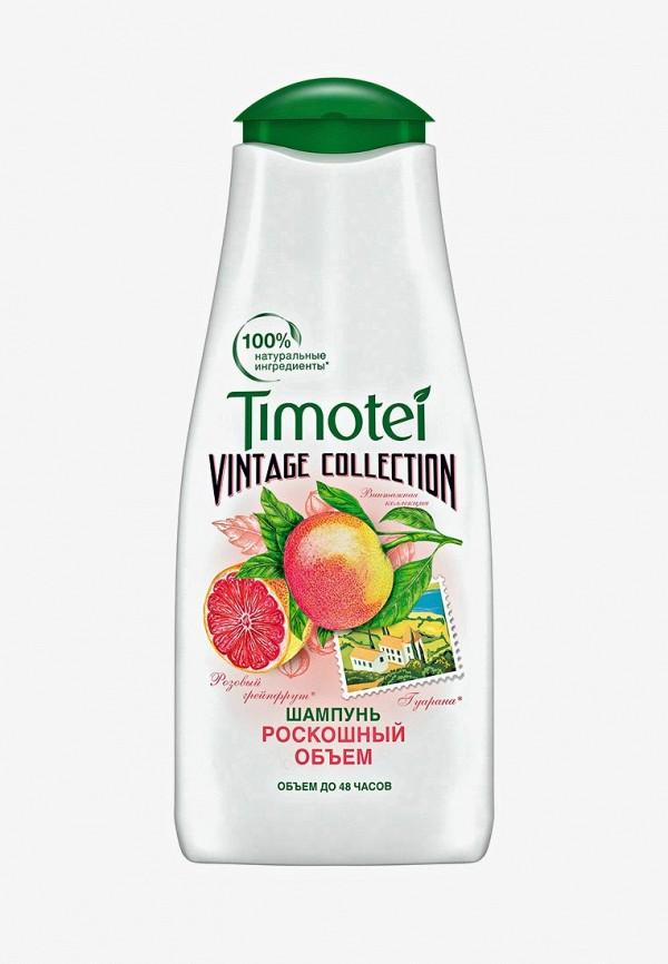 Шампунь Timotei Timotei TI014LWZKF95 шампунь timotei timotei ti014lmzkg01
