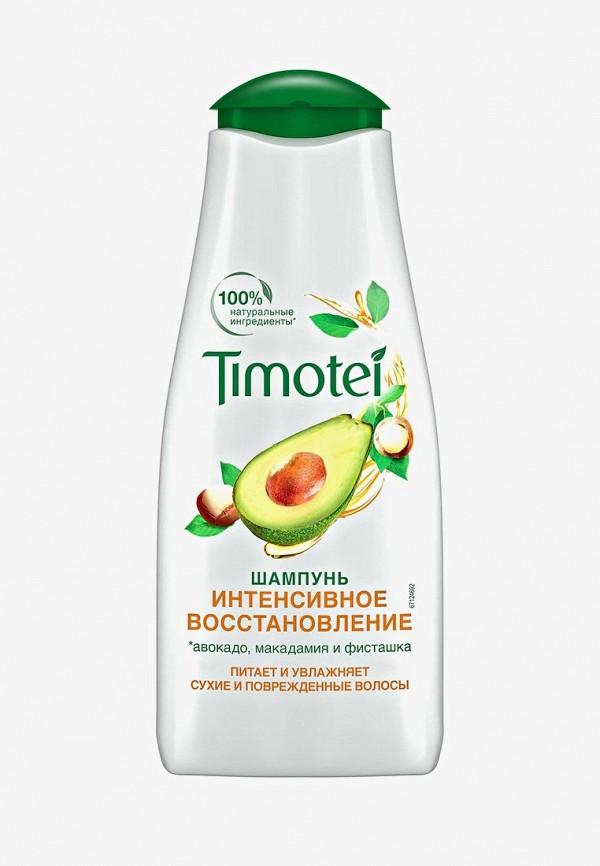 Шампунь Timotei Timotei TI014LWZKF96 шампунь timotei timotei ti014lmzkg01