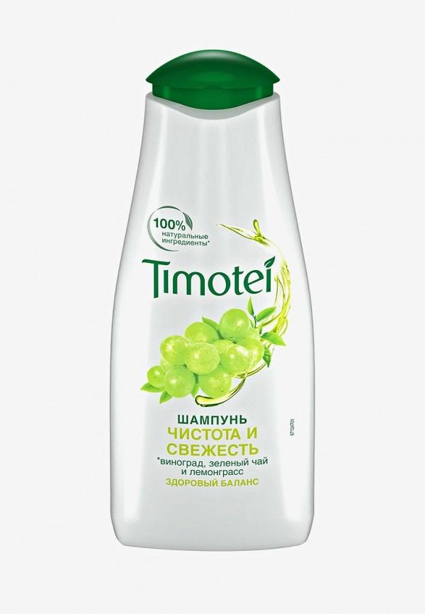 Шампунь Timotei Timotei TI014LWZKF98 шампунь timotei timotei ti014lmzkg01
