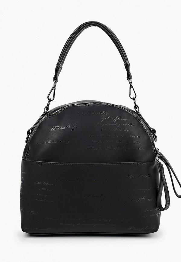 женский рюкзак tosca blu, черный
