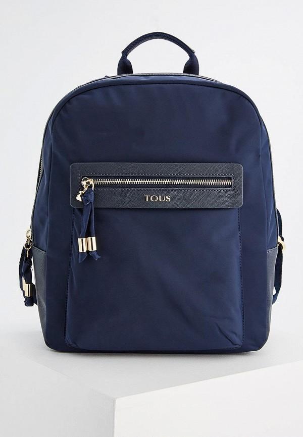Рюкзак Tous Tous TO011BWYVF10 сумка tous tous to011bwyve53