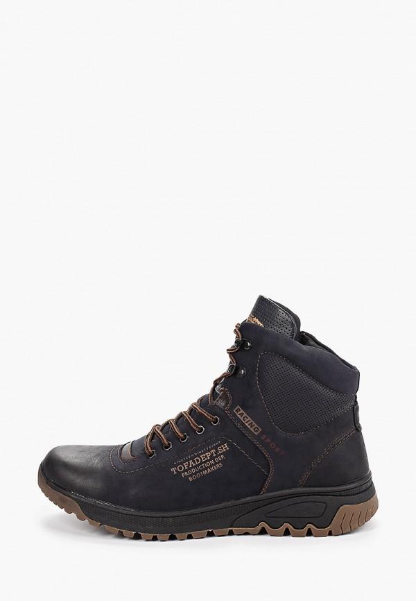 мужские ботинки тофа, синие