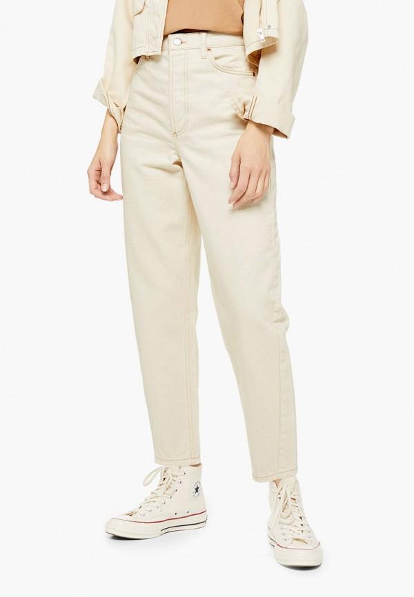 женские джинсы topshop, бежевые